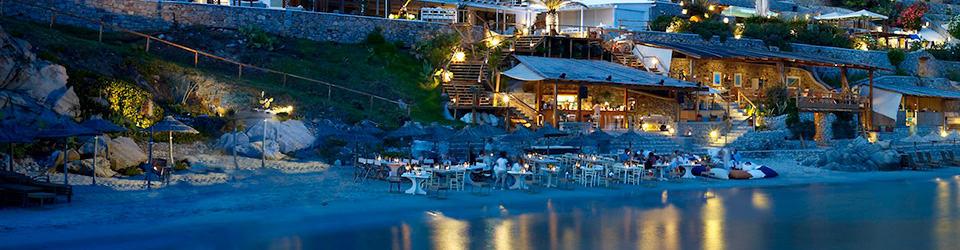 Hotel Santa Marina Resort